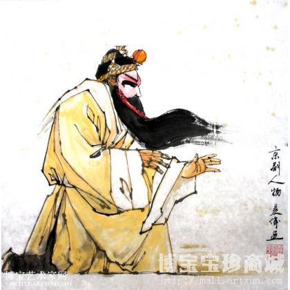 昃伟 京剧戏曲人物3 昃伟作品 写意人物画 国画小品 类别 国画人物作品